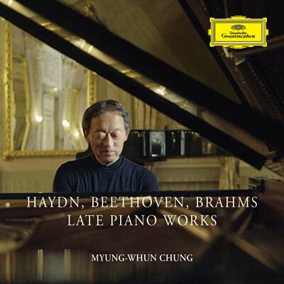 정명훈 - 하이든, 베토벤, 브람스 후기 피아노 작품집 (Haydn / Beethoven / Brahms: Late Piano Works)
