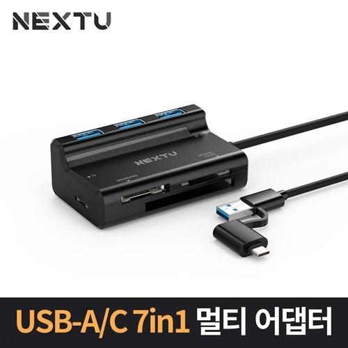 S/B NEXT-513OTG USB3.0 3포트 카드리더콤보 OTG USB허브