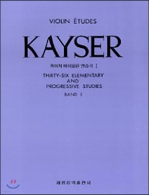 KAYSER 1
