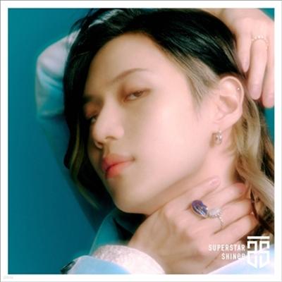 샤이니 (SHINee) - Superstar (Taemin Edition) (초회생산한정반)(CD)