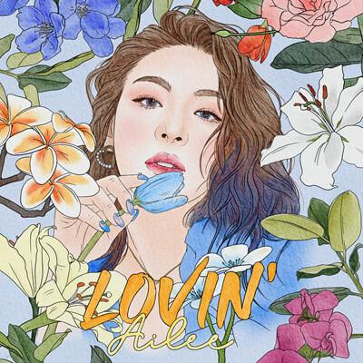 에일리 (Ailee) - LOVIN'