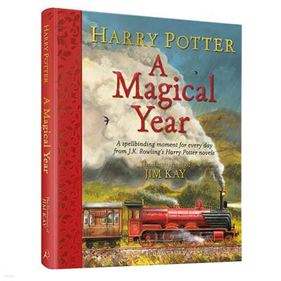 Harry Potter : A Magical Year (영국판) 해리포터 : 호그와트에서의 한 해