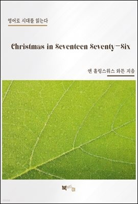 Christmas in Seventeen Seventy-Six