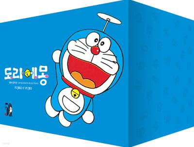 도라에몽 테마걸작선 1~10권 박스판