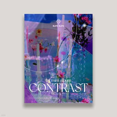 블링블링 - 미니앨범 1집 : CONTRAST