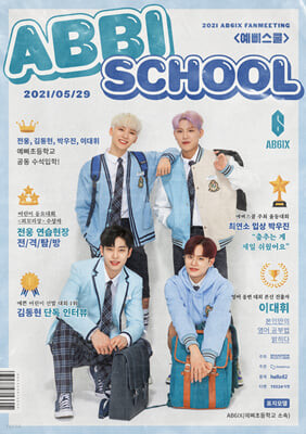2021 AB6IX FANMEETING [ABBI SCHOOL] ONLINE TICKET+BEHIND POSTCARD BOOK