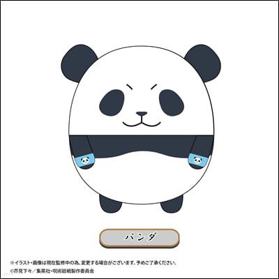 (예약도서) JJ-19D 呪術廻戰 ふわコロりん Msize2 パンダ