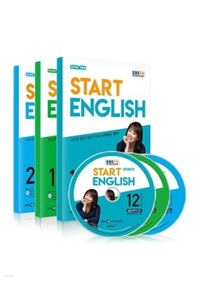EBS 라디오 Start English (월간) : 20년 12.1.2월 CD세트 [2021년]
