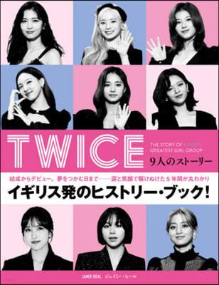 TWICE 9人のスト-リ-