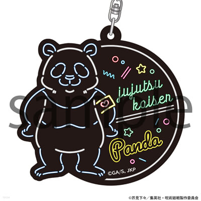(예약도서)ネオンラインアクリルキ-ホルダ- 呪術廻戰 パンダ