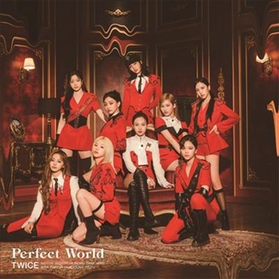 트와이스 (Twice) - Perfect World (CD)