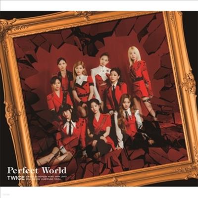트와이스 (Twice) - Perfect World (초회한정반 B)(CD)