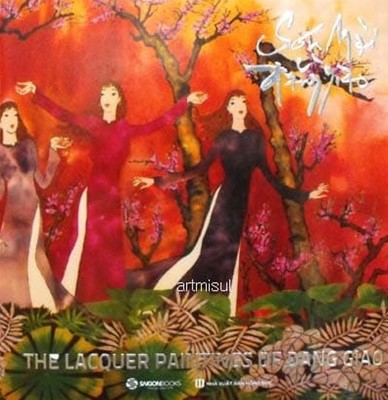 THE LACQURE PAINTINGS OF DANG GIAO . 미술