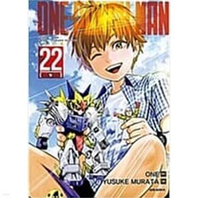 원펀맨 One Punch Man 1-22+히어로대전 (총23권)