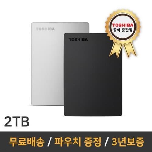 [쿠폰가:80,870][도시바 공식총판] 도시바 CANVIO™ Slim3 2TB 휴대용 외장하드 무로배송/파우치증정