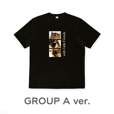 [WayV] T-SHIRT GROUP A Ver. [Our Home : WayV with Little Friends]
