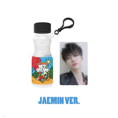 [JAEMIN] HOT SAUCE KEY RING + PHOTO CARD SET - Hot Sauce