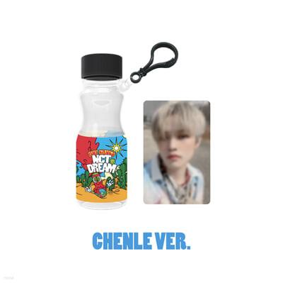 [CHENLE] HOT SAUCE KEY RING + PHOTO CARD SET - Hot Sauce