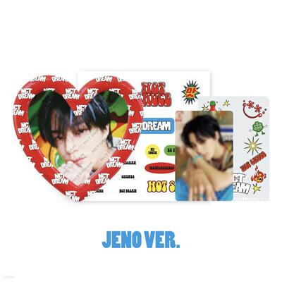 [JENO] MAGNET STAND SET - Hot Sauce