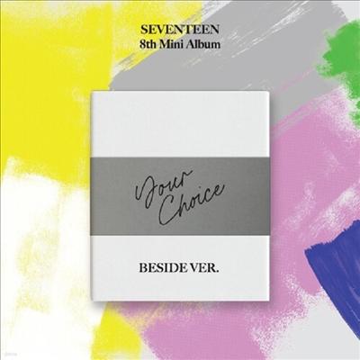 세븐틴 (Seventeen) - Your Choice (8th Mini Album) (Beside Version)(CD)
