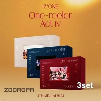 [개봉3종세트] 아이즈원 IZONE 4집 One-reeler Act IV (포카없음)