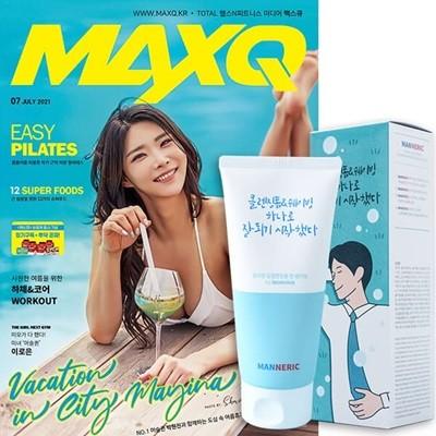 맥스큐 MAXQ A형 (월간) : 7월 [2021]