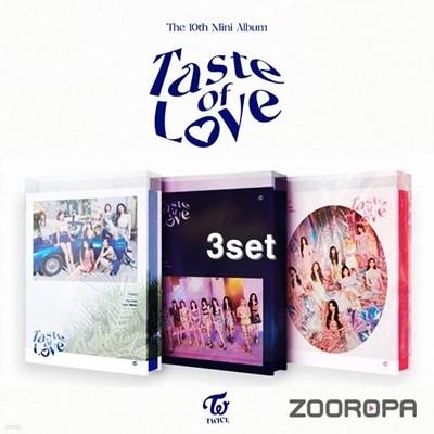 [미개봉/3종세트] 트와이스 TWICE 미니앨범 10집 Taste of Love