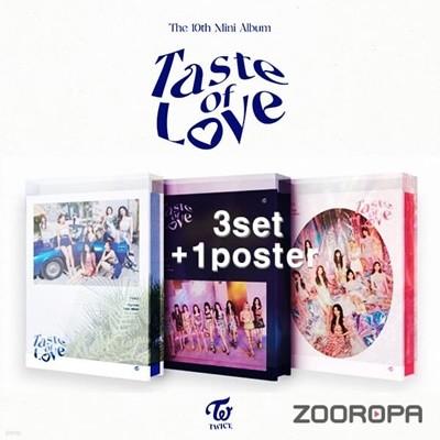 [미개봉/3종세트/1포스터] 트와이스 TWICE 미니앨범 10집 Taste of Love