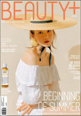 BEAUTY+ 뷰티쁠 C형 (월간) : 7월 [2021년]