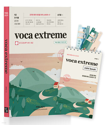 VOCA EXTREME + MINI BOOK