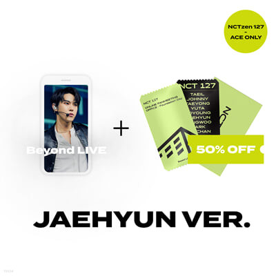 [NCTzen 127 ACE ONLY] [JAEHYUN] Beyond LIVE 관람권 + SPECIAL AR TICKET SET Beyond LIVE - NCT 127 ONLINE FANMEETING 'OFFICE : Foundation Day'