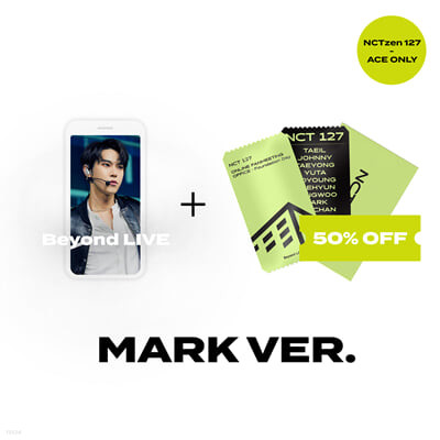 [NCTzen 127 ACE ONLY] [MARK] Beyond LIVE 관람권 + SPECIAL AR TICKET SET Beyond LIVE - NCT 127 ONLINE FANMEETING 'OFFICE : Foundation Day'