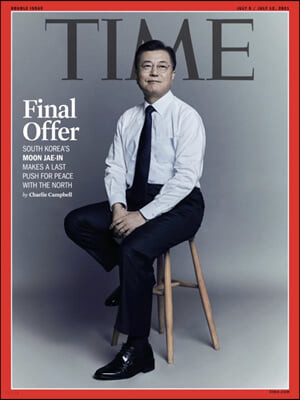Time (주간) - Asia Ed. 2021년 07월 05일 / 07월 12일 Double Issue 타임 아시아판 문재인 대통령 커버