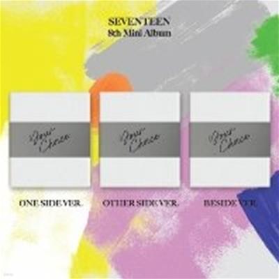 [미개봉] 세븐틴 (Seventeen) / Your Choice (8th Mini Album) (One Side/Other Side/Beside Ver. 랜덤 발송)