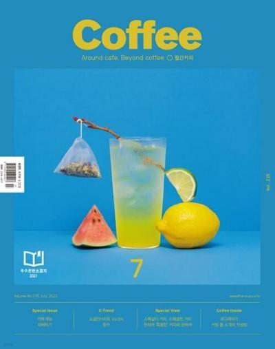 커피 COFFEE (월간) : 7월 [2021]