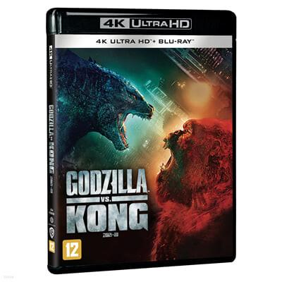 고질라 VS. 콩 (2Disc 4K UHD+BD, 일반판) : 블루레이