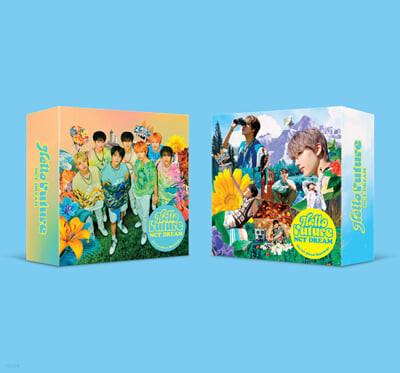 엔시티 드림 (NCT Dream) 1집 - Hello Future [스마트 뮤직 앨범(키트 앨범)] [커버 2종 중 1종 랜덤 발송]