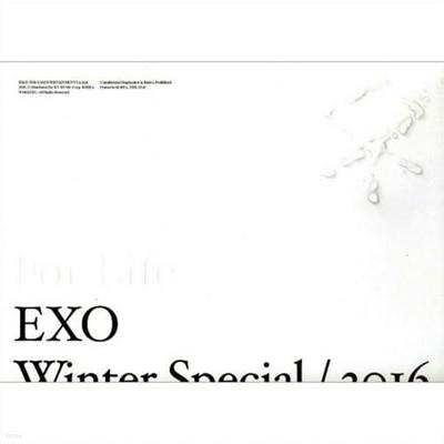 [개봉] 엑소 (Exo) / 2016 겨울 스페셜 앨범, For Life (2CD/포카없음)