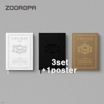 [미개봉/3종세트/1포스터] 에스에프나인 SF9 미니앨범 9집 TURN OVER