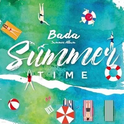 바다 - Summer Time (홍보용 음반)