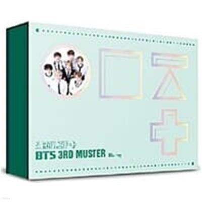 [블루레이] 방탄소년단 - BTS 3rd MUSTER [ARMY.ZIP+] Blu-ray
