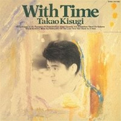 Kisugi Takao / With Time (수입)