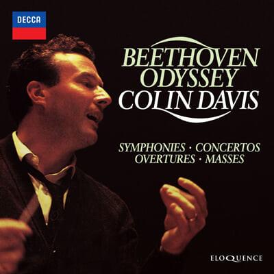 Colin Davis 콜린 데이비스 - 1960~1980년대 필립스 레이블 베토벤 레코딩 모음 (Beethoven Odyssey)