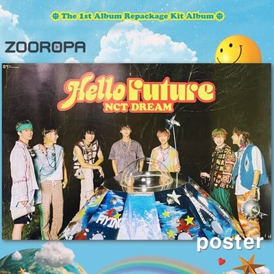 [새상품/포스터] 엔시티 드림 NCT DREAM 1집 리패키지 Hello Future Kit ver. (브로마이드1장+지관통)