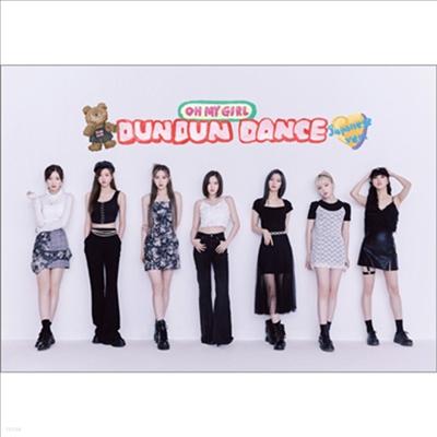 오마이걸 (Oh My Girl) - Dun Dun Dance (Japanese Ver.) (초회생산한정반 B)(CD)