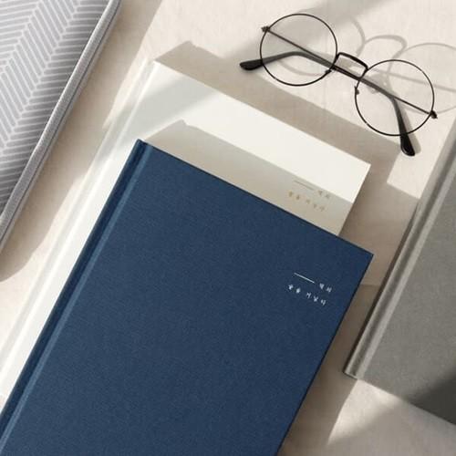책의 숲을 거닐다 독서노트 독서기록장