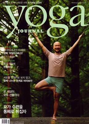 요가저널 Yoga Journal (격월간) : 7,8월 [2021]