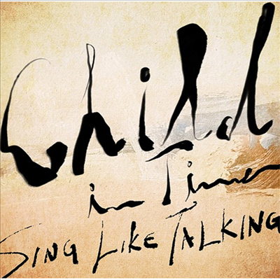 Sing Like Talking (싱 라이크 토킹) - Child In Time (2CD) (초회한정반)