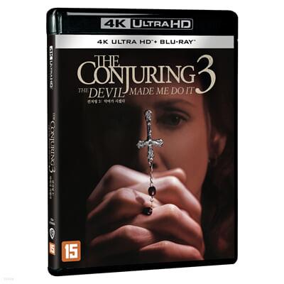 컨저링 3: 악마가 시켰다 (2Disc, 4K UHD+BD) : 블루레이