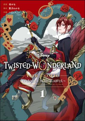 (예약도서) Disney Twisted-Wonderland The Comic Episode of Heartslabyul 1